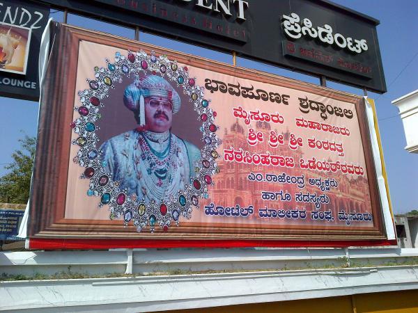 186 - The last Maharajah of Mysore has expired...