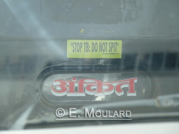 Rickshaw message